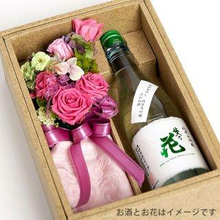 【日本酒&ブリザーブドフラワー】礒田酒店とflower&green kuttiのコラボギフト
