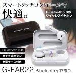 定形外送料無料 Bluetooth5.0 Bluetooth イヤホン ワイヤレスイヤホン 自動ペアリング 両耳 スポーツ 左右分離型 ワンボタン