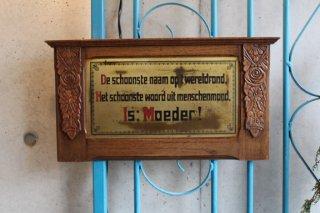 木製真鍮 壁掛け<ママの格言>