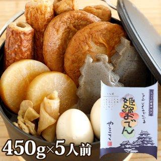 姫路おでん 5箱入り<br>大根・たまご・こんにゃく・ごぼう天・焼きちくわ・ひらてん