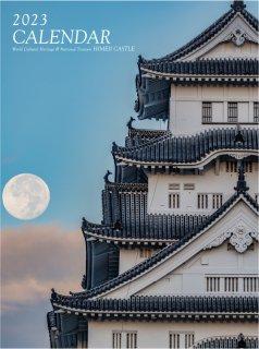 ヤマサ蒲鉾 2020年姫路城カレンダー B3サイズ(壁掛け)