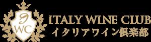 Italy Wine Club