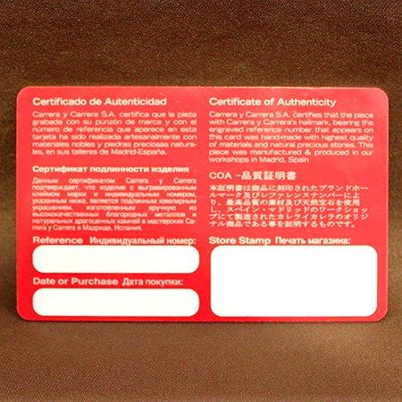 カレラ・イ・カレラ ネックレス プリズマ (Carrera y Carrera PRISMA)【CN-009/543797】<img class='new_mark_img2' src='https://img.shop-pro.jp/img/new/icons41.gif' style='border:none;display:inline;margin:0px;padding:0px;width:auto;' />