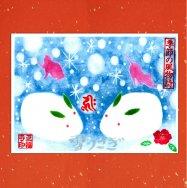 令和元年 12月の銀の見開きご朱印「雪うさぎ」