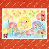 画像は印刷 実際に押印「疫病退散 妖怪アマビエさん・スイートピー」 アマビエちゃんクリアファイルをGET☆