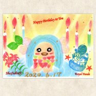 スーパーJチャンネルで紹介された ロイヤル パンダ氏書下ろし見開きご朱印 妖怪アマビエさん 誕生日カード【おうち de 美術館 】画像は印刷 実際に押印 お名前書き込みます♡