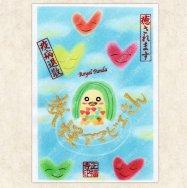 妖怪アマビエさんとハート【おうちde美術館】画像は印刷 実際に押印 アマビエちゃんクリアファイルをGET☆