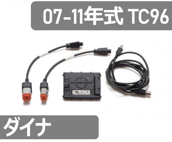 07-11年式 TC96 のダイナ用インジェクションチューニングキットマキシマス