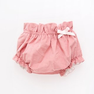 Amaia Kids -  Kuka bloomer (Pink)