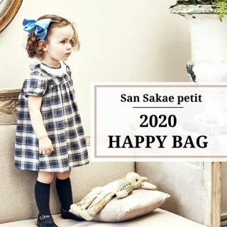 <img class='new_mark_img1' src='https://img.shop-pro.jp/img/new/icons56.gif' style='border:none;display:inline;margin:0px;padding:0px;width:auto;' />San Sakae Petit - 2020 HAPPY BAG!! (送料別)
