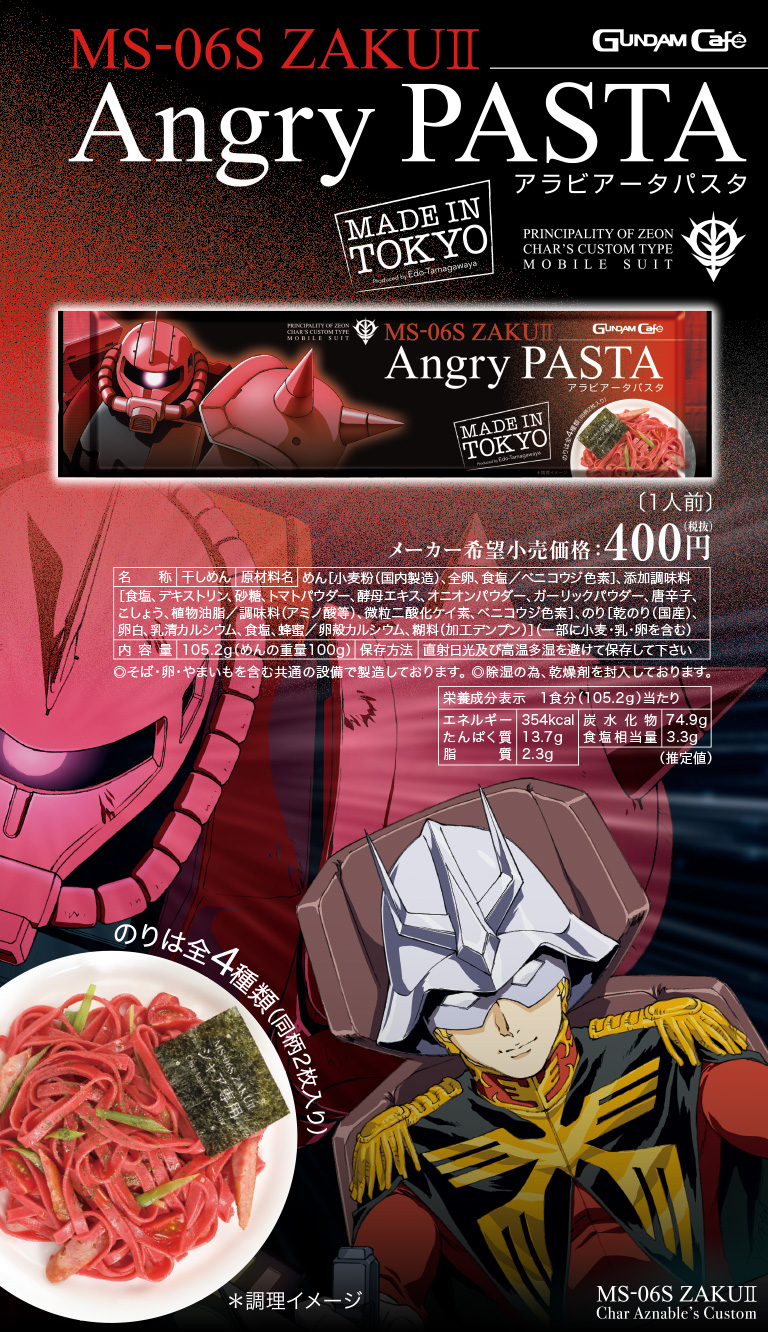 Angry PASTA