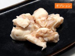 【オプション】追加用ホルモン(小腸)[100g]