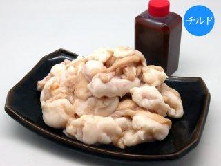 とんちゃん鍋 ホルモン(小腸)500g (チルド)