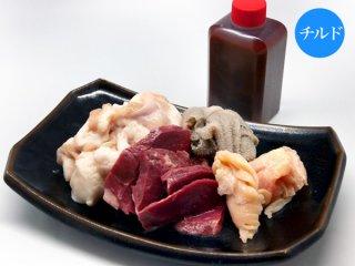 とんちゃん鍋 ミックスホルモン300g (チルド)
