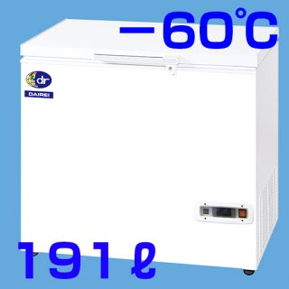 支店止めなら送料無料! ※※【D】ダイレイ/−60℃冷凍庫/スーパーフリーザー DF-200D ※本品はメーカー工場直送品のため、便宜上「売り切れ」表示となっております。お電話などでご注文ください。