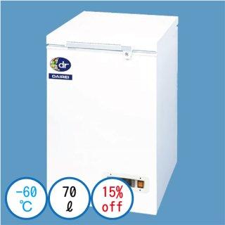 支店止めなら送料無料! ※※【D】ダイレイ/−60℃冷凍庫/スーパーフリーザー DFM-70S ※本品はメーカー工場直送品のため、便宜上「売り切れ」表示となっております。お電話などでご注文ください。