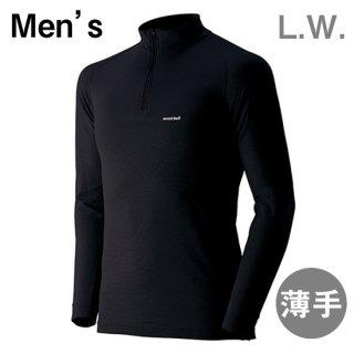 【L】モンベル/ジオライン/L.W.ハイネックシャツ MEN'S