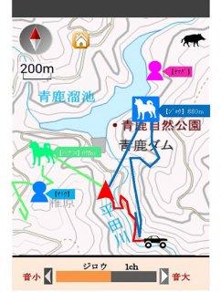 【I】DogNavi/ドッグナビ/HT-01 Ver.2 SPインストール作業