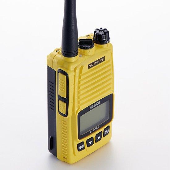 ※【S】アルインコ/デジタル簡易無線 DJ-DPS70KA