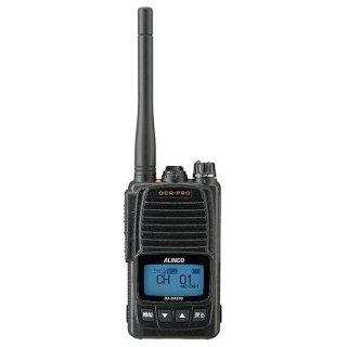 ※【S】アルインコ/デジタル簡易無線 DJ-DPS70KB