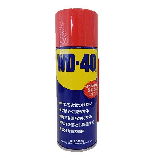 超浸透性防錆潤滑剤 WD40(400ml)