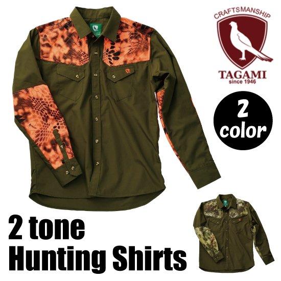 【C】TAGAMI タガミ 2トーンハンティングシャツ
