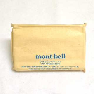 【L】mont-bell/モンベル/O.D.ポケットティッシュ/水解性ポケットティッシュ