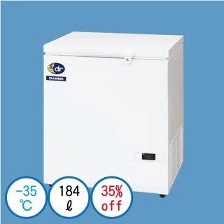 支店止めなら送料無料! ※※【D】ダイレイ/−35℃冷凍庫/スーパーフリーザー D-201D ※本品はメーカー工場直送品のため、便宜上「売り切れ」表示となっております。お電話などでご注文ください。