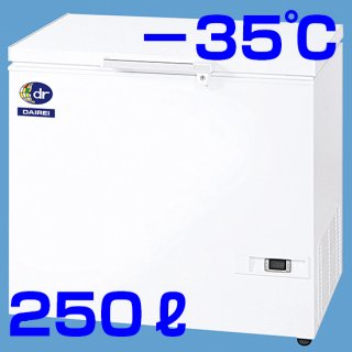 支店止めなら送料無料! ※※【D】ダイレイ/−35℃冷凍庫/スーパーフリーザー D-271D ※本品はメーカー工場直送品のため、便宜上「売り切れ」表示となっております。お電話などでご注文ください。