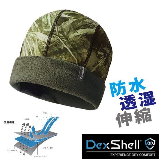 【G】DEXSHELL WATCH HAT Realtree Max-5 Camo デクスシェル ウォッチハット(リアルツリーカモ) 防水透湿ヘッドウェア