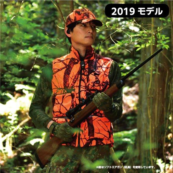 【E】HUNT &/ハントアンド/ハンティングベスト Hunting Vest
