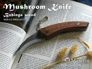 【AH】Maserin mushroom knife 808/LG マセリン マッシュルームナイフ 808/LG ブビンガ キノコ狩り用折り畳みナイフ