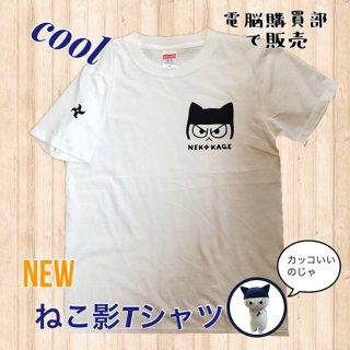 ネコ影Tシャツ