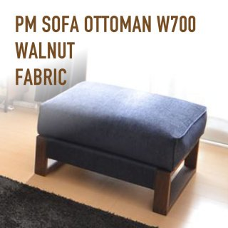 PM SOFA オットマン/W700 ウォールナット ファブリック