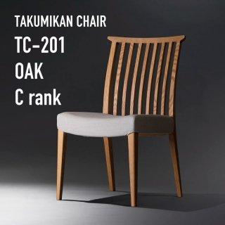 TCダイニングチェア TC-201 オーク C ランク