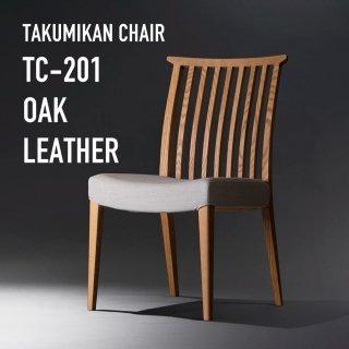 TCダイニングチェア TC-201 オーク 本革(ブラック)