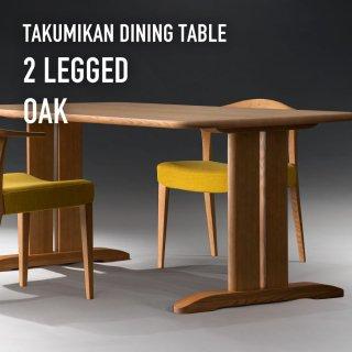 TT-206 ダイニングテーブル 2本脚/オーク・4色対応