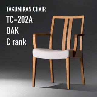 TCダイニングチェア TC-202A オーク C ランク