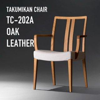 TCダイニングチェア TC-202A オーク 本革(ブラック)