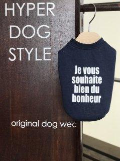 犬のロゴTシャツ【カラー:ネイビー】