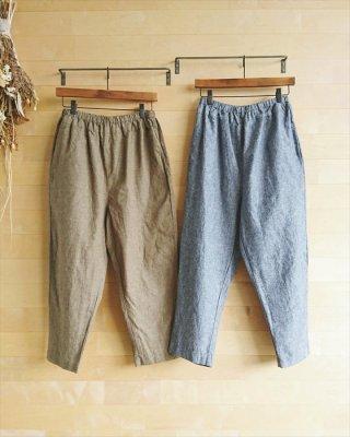 【blue willow】コットンリネン平織り テーパードパンツ