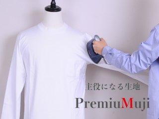 <L&HARMONY MEN/エルアンドハーモニーメン>ハイクルーネックポケットロングスリーブTシャツ New Model(White)