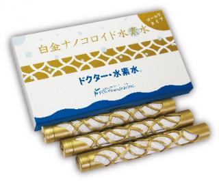 【白金+水素】ドクター・水素水白金ナノコロイド水素水ゴールド 3ヵ月タイプ(1箱/3本入)