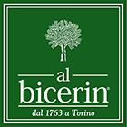 Bicerin(ビチェリン)オンラインショップ