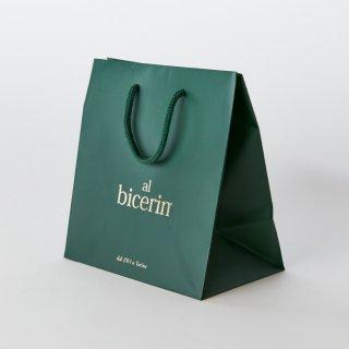 ビチェリン商品専用 手土産用紙袋(Mサイズ)