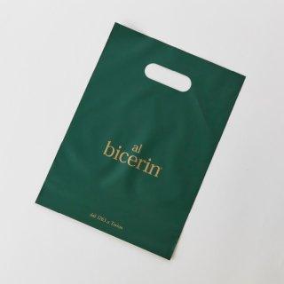 ビチェリン商品専用 手土産用ビニール袋
