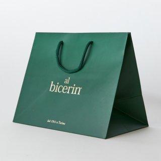 ビチェリン商品専用 手土産用紙袋(Lサイズ)