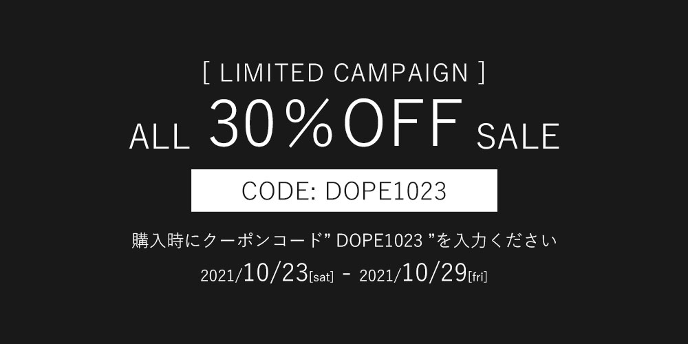LIMITED COUPON