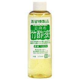 日向の竹酢液