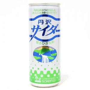 丹沢サイダー【250ml】